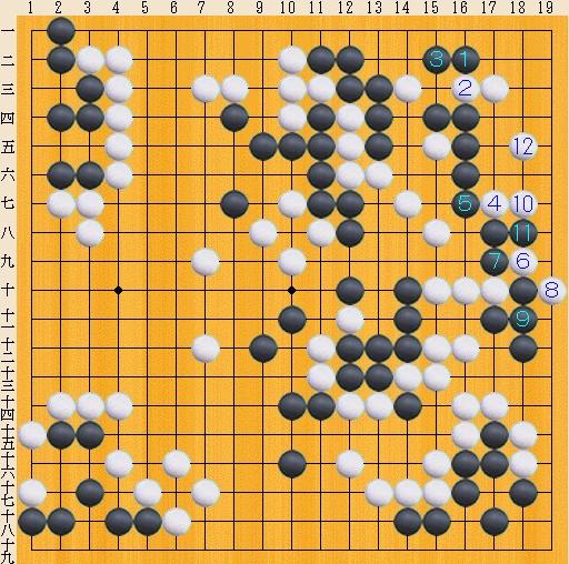 Baidu IME_2014-1-3_12-1-17