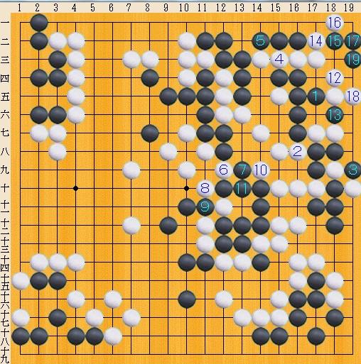 Baidu IME_2014-1-3_12-6-55