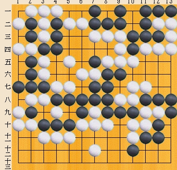 Baidu IME_2014-1-9_11-36-48