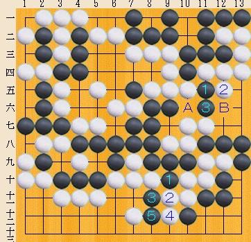 Baidu IME_2014-1-10_17-16-31