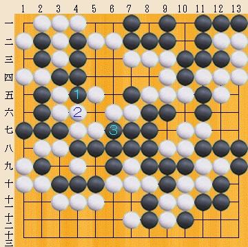 Baidu IME_2014-1-10_17-17-32