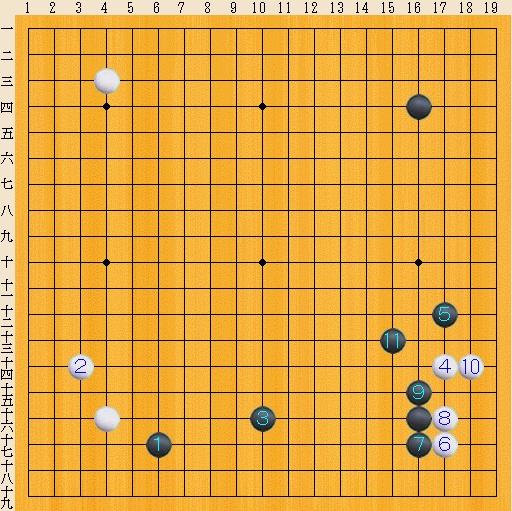 Baidu IME_2014-1-13_11-59-37