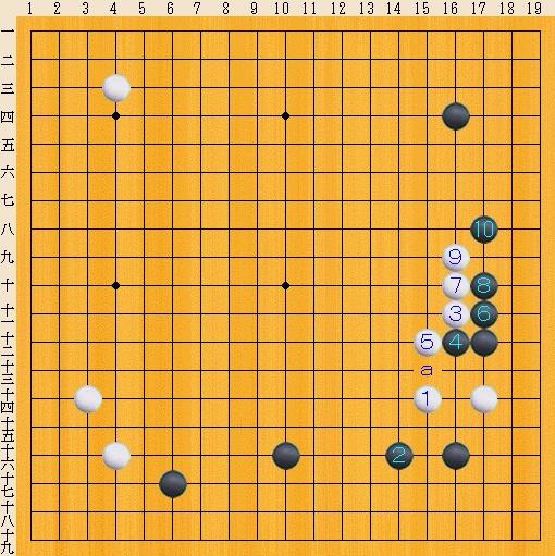 Baidu IME_2014-1-13_12-2-28