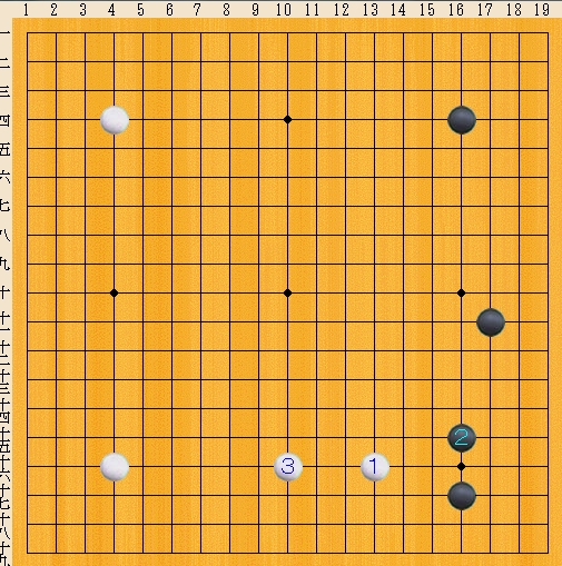 Baidu IME_2014-1-15_12-16-57