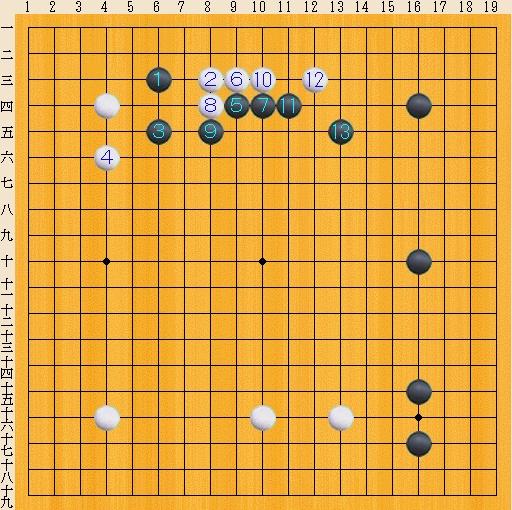 Baidu IME_2014-1-15_12-20-22