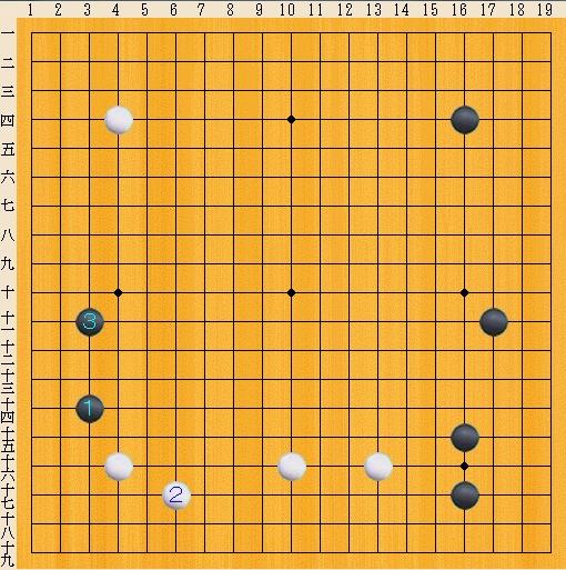Baidu IME_2014-1-15_12-21-30
