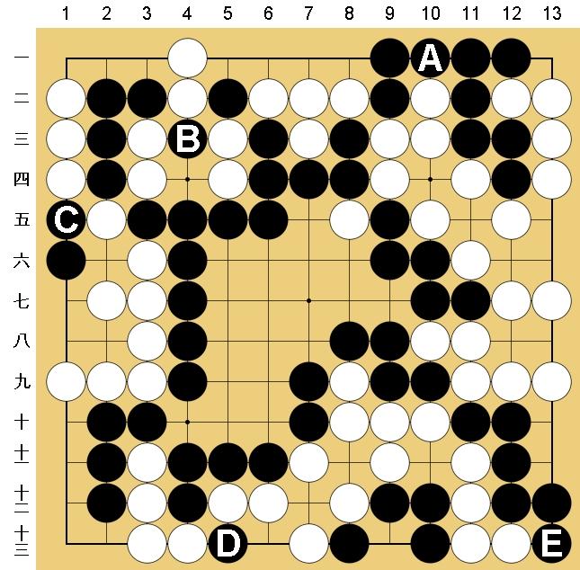 Baidu IME_2014-1-22_19-20-13
