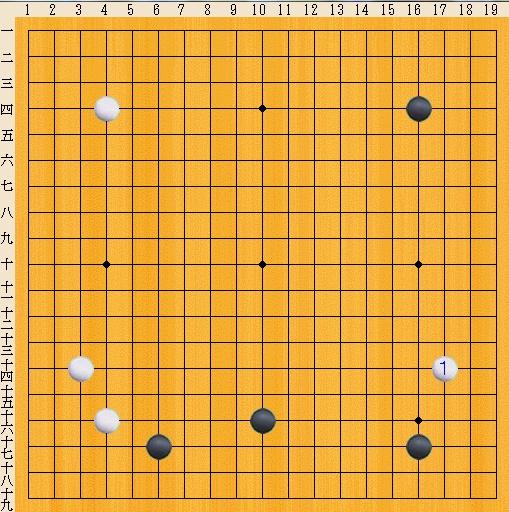 Baidu IME_2014-1-26_13-7-2