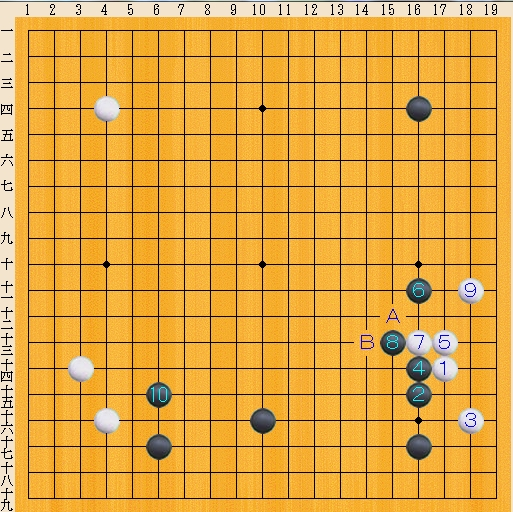 Baidu IME_2014-1-26_13-8-2