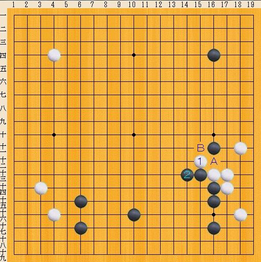 Baidu IME_2014-1-26_13-9-17
