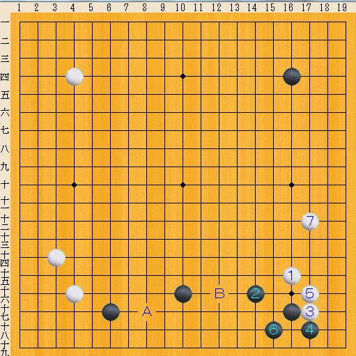 Baidu IME_2014-1-27_13-56-38