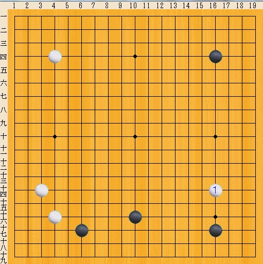 Baidu IME_2014-1-27_13-58-5