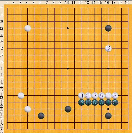 Baidu IME_2014-1-27_13-59-18