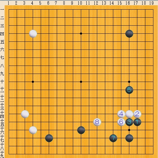 Baidu IME_2014-1-27_14-1-33