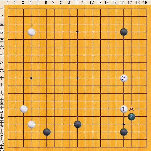 Baidu IME_2014-1-27_14-2-22