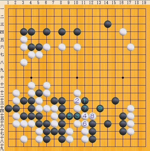 Baidu IME_2014-1-29_19-31-27