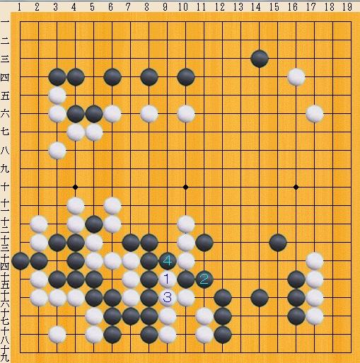 Baidu IME_2014-1-29_19-32-18