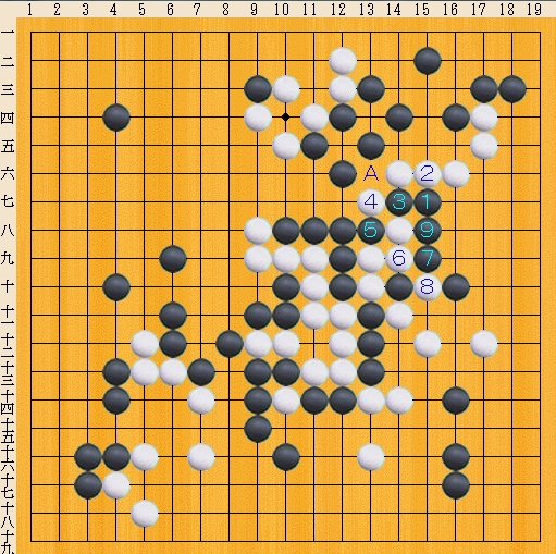 Baidu IME_2014-1-31_10-28-5