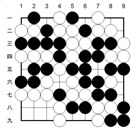 Baidu IME_2014-2-2_12-44-10