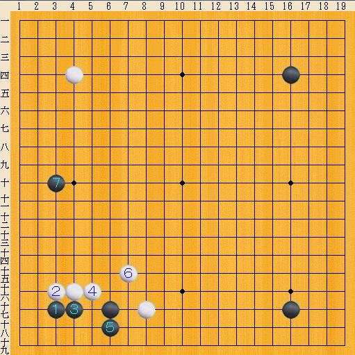 Baidu IME_2014-2-3_20-54-38