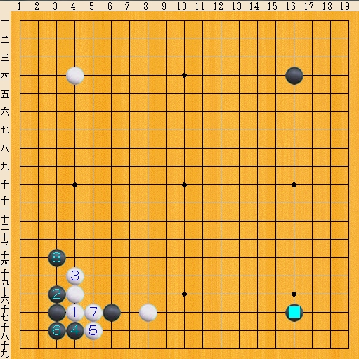 Baidu IME_2014-2-3_20-56-52