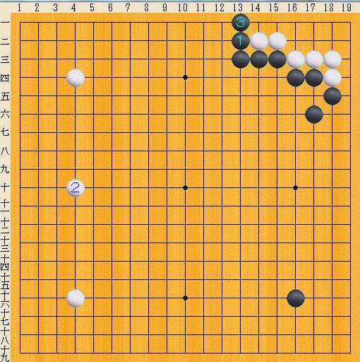 Baidu IME_2014-2-10_12-24-58