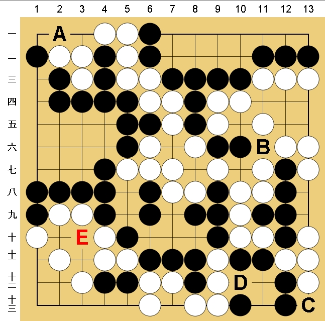Baidu IME_2014-2-12_10-42-35