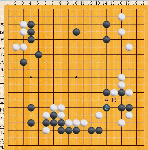 Baidu IME_2014-2-13_12-18-35