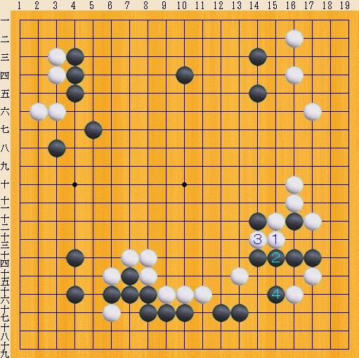 Baidu IME_2014-2-13_12-19-17