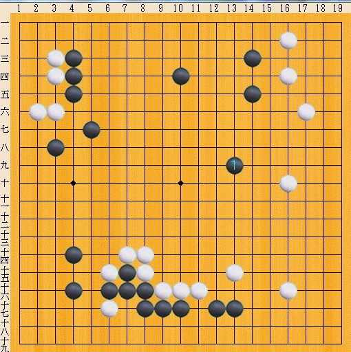 Baidu IME_2014-2-13_12-22-19