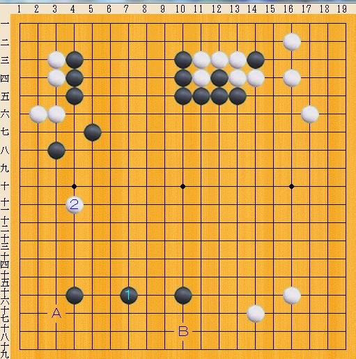 Baidu IME_2014-2-14_11-18-42