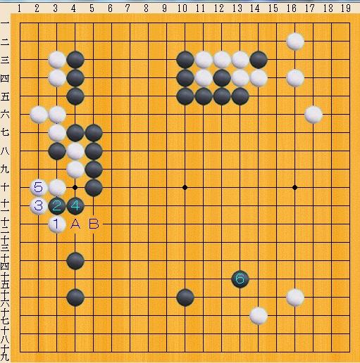 Baidu IME_2014-2-14_12-12-6