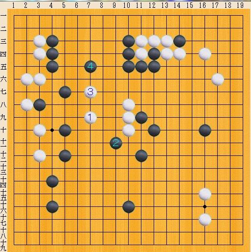 Baidu IME_2014-2-16_12-21-44