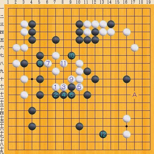 Baidu IME_2014-2-16_12-24-20