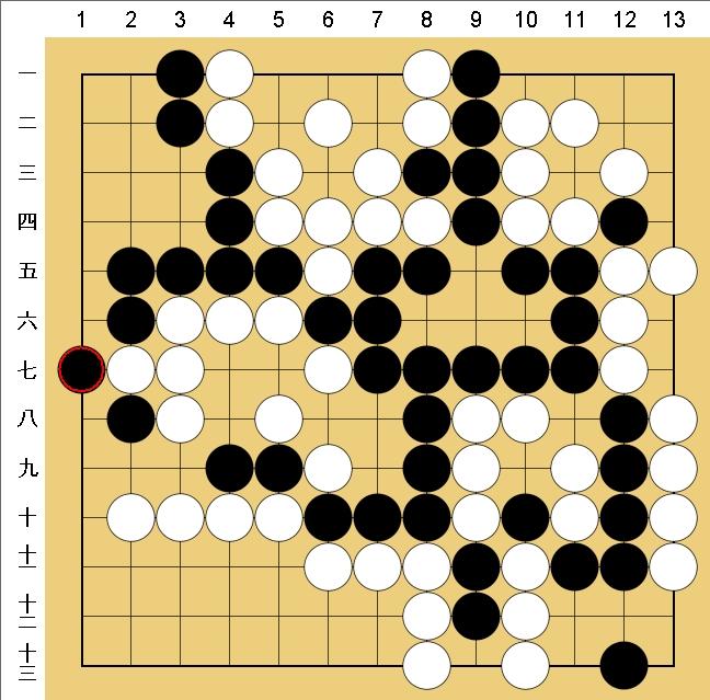 Baidu IME_2014-2-17_11-55-41
