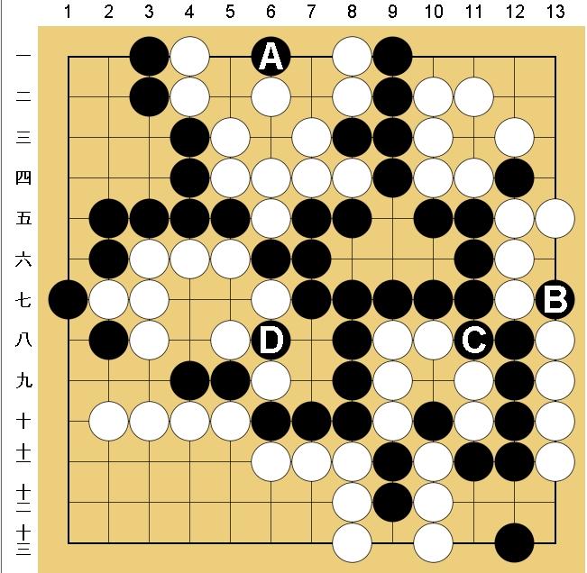 Baidu IME_2014-2-18_11-59-19