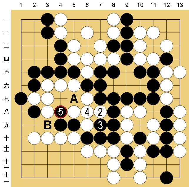 Baidu IME_2014-2-18_12-1-31