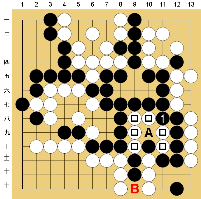 Baidu IME_2014-2-18_12-3-16