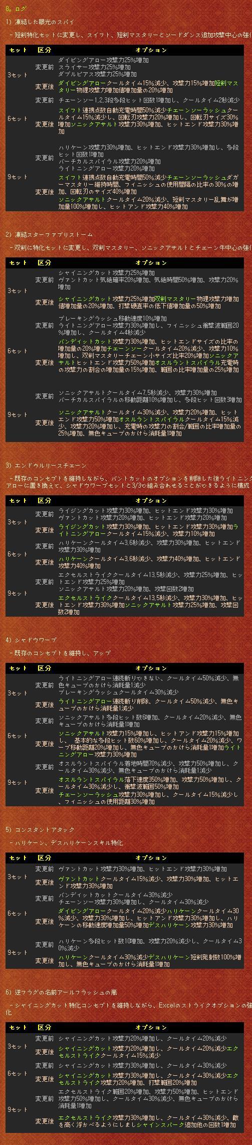 4_20131120003324aea.jpg