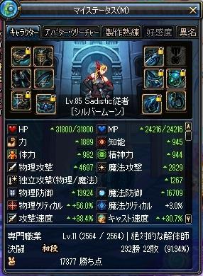 ScreenShot2013_0518_155724339.jpg
