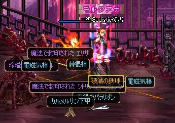 ScreenShot2013_0602_233941878.jpg