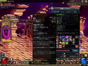 ScreenShot2013_0603_061407708.jpg
