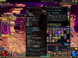 ScreenShot2013_0603_061412299.jpg