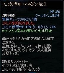 ScreenShot2013_0609_210123850.jpg