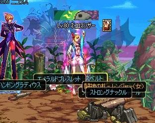 ScreenShot2013_0618_094053869.jpg