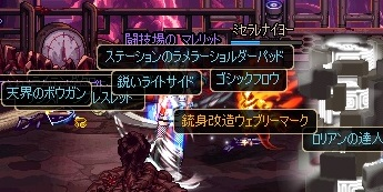 ScreenShot2013_0618_102248378.jpg