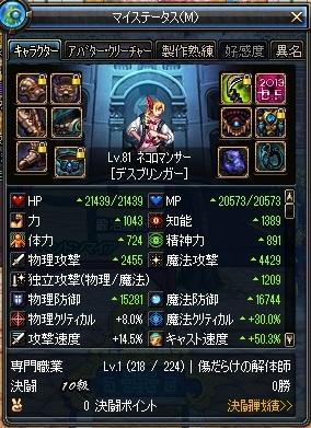ScreenShot2013_0919_080650113.jpg
