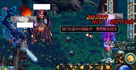 ScreenShot2013_1110_214429491.jpg