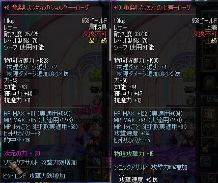 ScreenShot2013_1118_111817723.jpg