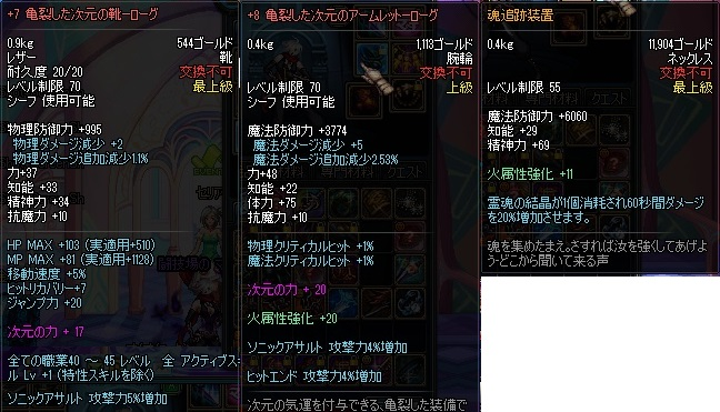 ScreenShot2013_1118_111831455.jpg